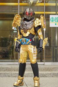 Kamen Rider Grease
