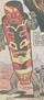 Living Totem