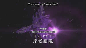 Virm spaceship