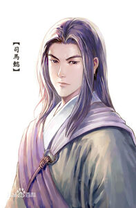 Sima Yi The Ravages of Time