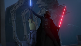 Vader seizing