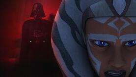 Vader shroud