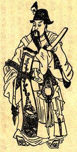 Yuan Shao Portrait