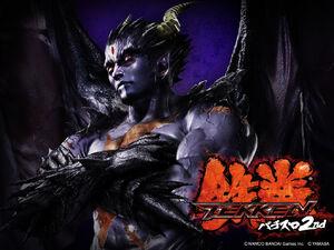 Devil Kazuya Tekken Chance 2nd