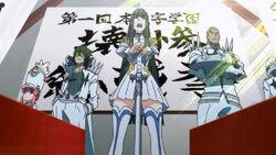 Satsuki rule