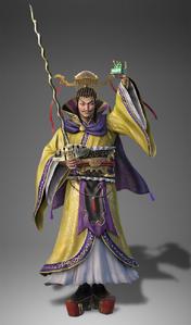 Yuan Shu (DW9)