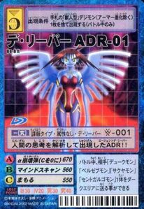 ADR-01 card