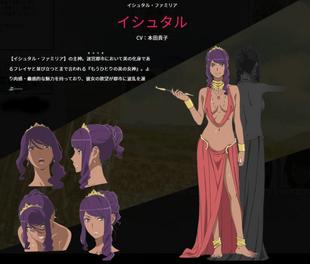 Ishtar Character Art
