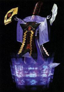 Master Hiruko Ubusuna