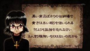 Shizuku's fortune