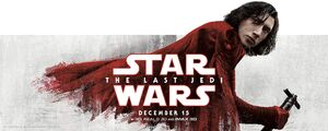 The Last Jedi Red & White Banners 02