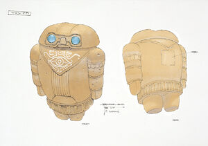 Uranusrobot