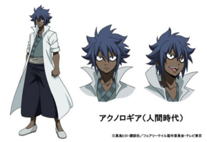 Young Acnologia visual