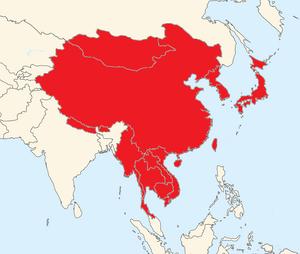 Yu Jing (territories on Earth)