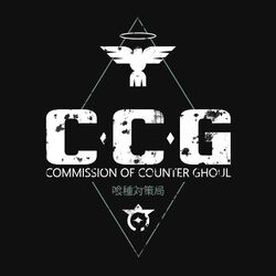 The C.C.G. Logo