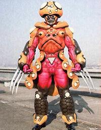 Geki-vr-maga