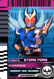 Form Ride Agito Storm