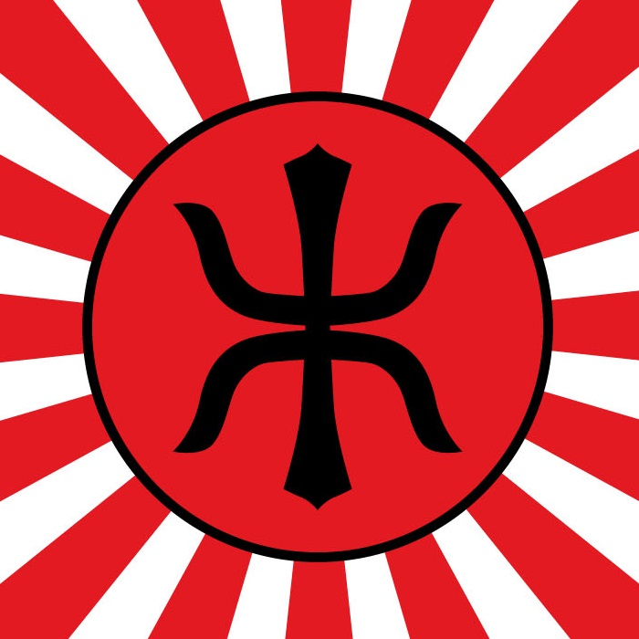 Image The Empire Of The Rising Sun Symbolg Villains Wiki