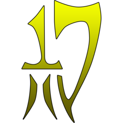 The Oracion Seis Guild Emblem