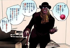 Satoru Akefu 03