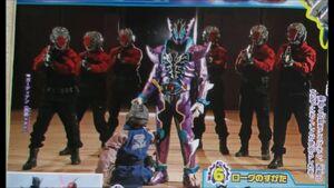 Seito Guardians