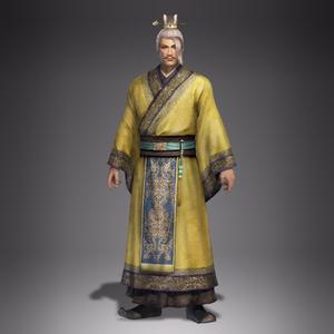 Yuan Shao Civilian Clothes (DW9)