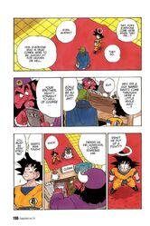Cdragon ball - v014c011 - page 008
