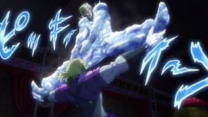 Dio turned me into ice!