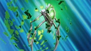 Green Evil Ultralink appears
