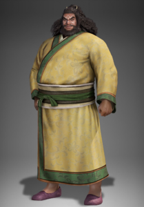 Meng Huo Civilian Clothes (DW9)