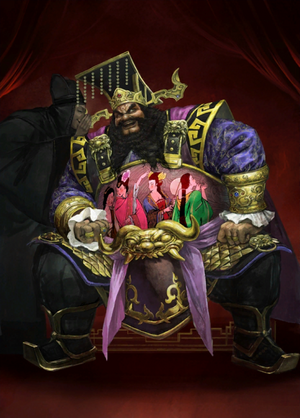 Dong Zhuo Artwork (DW9)