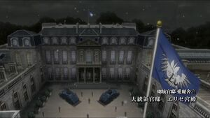 EU Presidental Office Elysee Palace