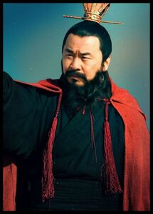 Cao Cao Drama Collaboration (ROTK13 DLC)