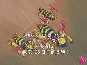 3 Flymon