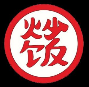 Pilaf Symbol