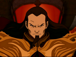 Avatar Ozai