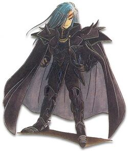 Dark Lord (Shadow Knight)