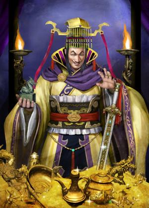 Yuan Shu Artwork (DW9)