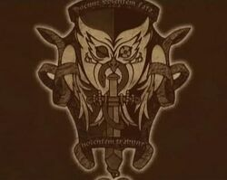 Symbol of Sapientes Gladio