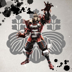 Hideyoshi Toyotomi sb4