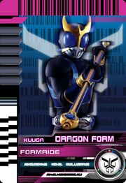 Form Ride Kuuga Dragon
