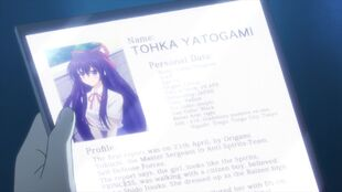 Date A Live II Screenshot 0719