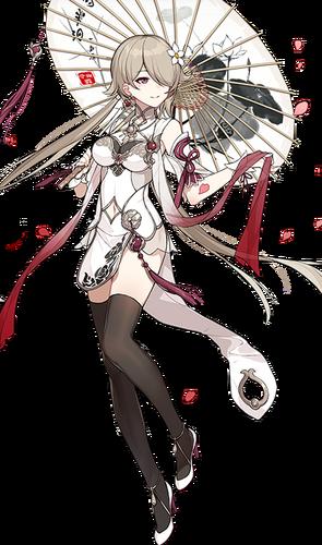 Maid of Celestia