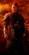 Han the dragon emperor