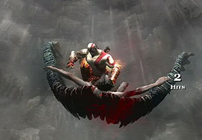 Kratos vs Icarus