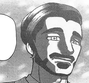 Rose Manga
