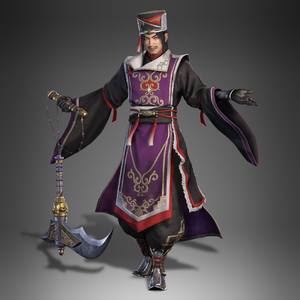 Chen Gong (DW9)