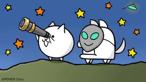 New planet illust
