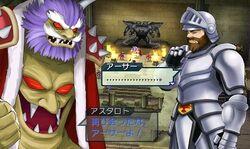 Astaroth gokumakaimura04tm4