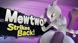 Wii U】Mewtwo Strikes Back!